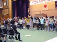 新1年生は90名、3クラス…北豊島小学校の入学式_c0133422_16113643.jpg