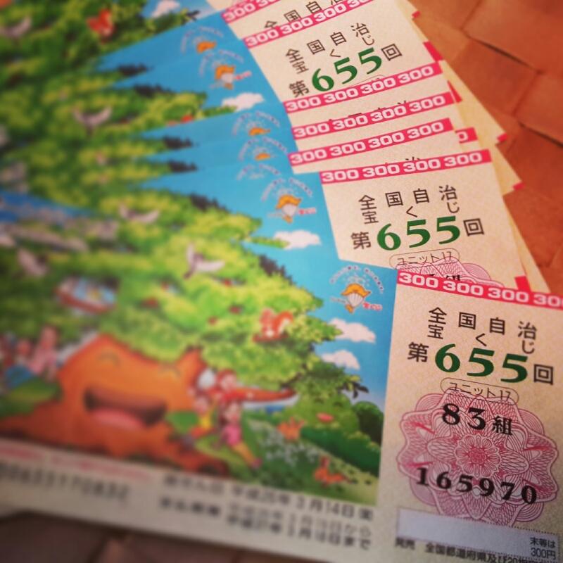 5億円。_a0012423_12595989.jpg