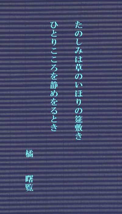 f0117041_20241383.jpg