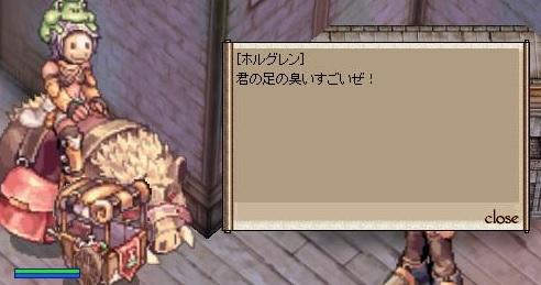 b0176953_14252444.jpg
