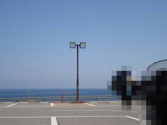 f0329554_16453509.jpg