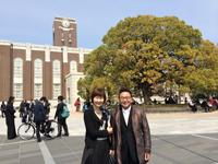息子の大学入学式に参加しました_d0082356_11383545.jpg