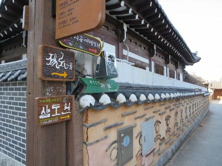 韓国料理と桜_b0100062_22144233.jpg