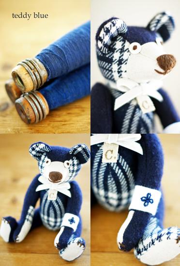 teddy baby Cindy  テディ ベイビー シンディ_e0253364_210275.jpg