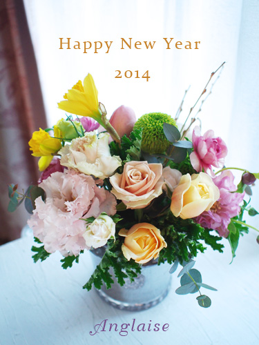 Happy New Year 2014_f0057564_1374631.jpg