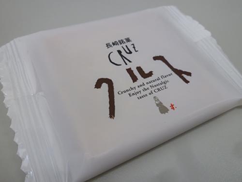 【小浜食糧株式会社】長崎銘菓クルス_c0152767_21431678.jpg