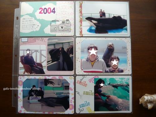 アルバム作り[20]鴨川ver.2_d0285885_10101093.jpg