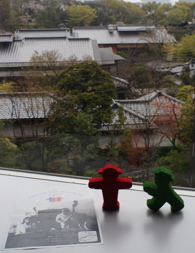 プログラム AMPELMANN Duett Berlin 2014 in Tokio_c0180686_17523134.jpg
