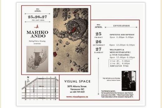 Marikoさんの版画と素描展_d0129786_14263586.jpg