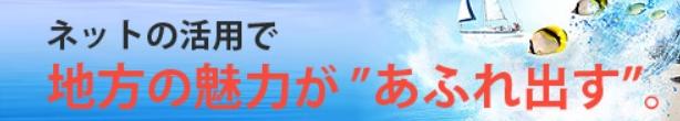 津和野町議選挙_e0128391_8501140.jpg