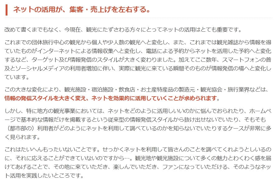 津和野町議選挙_e0128391_8513455.jpg