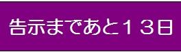 津和野町議選挙_e0128391_9171889.jpg