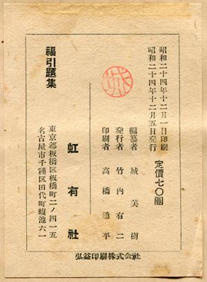 f0307792_19390577.jpg