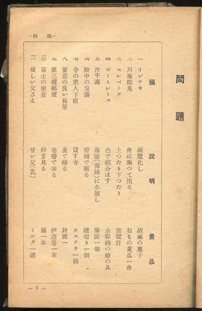 f0307792_19392288.jpg