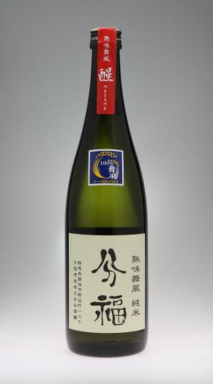 分福 舞風 純米酒 秋あがり [分福酒造]_f0138598_2346226.jpg