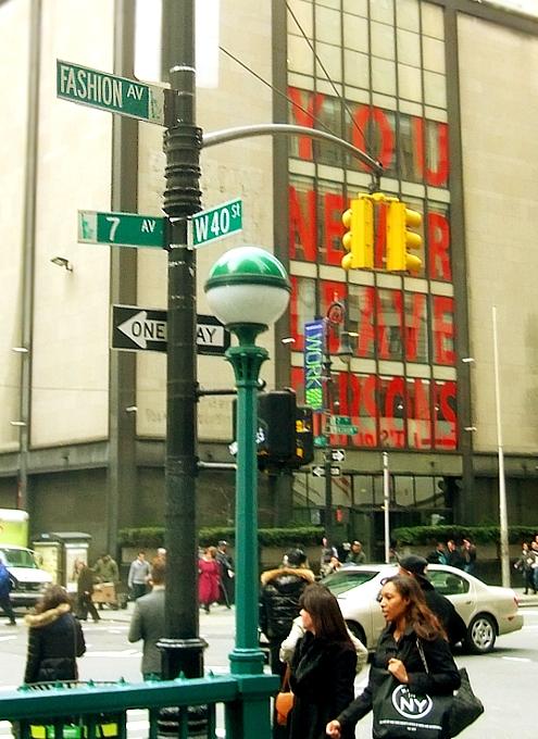 ニューヨークにファッション・テック・ラボ(The New York Fashion Tech Lab)誕生?!_b0007805_3111320.jpg