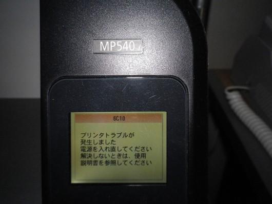 b0059221_16405558.jpg