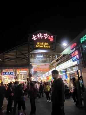夜遊び台湾@士林夜市_d0133225_2154533.jpg