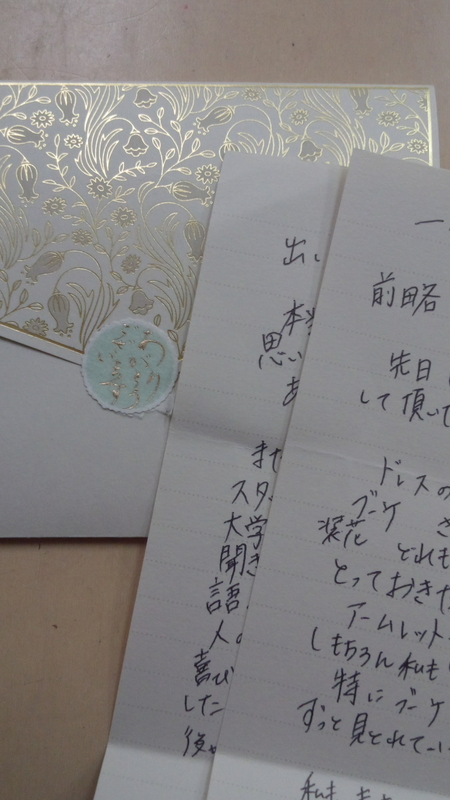 新郎新婦様からのお手紙  なぜ、一会はお手紙をもらえるのか _a0042928_21521973.jpg