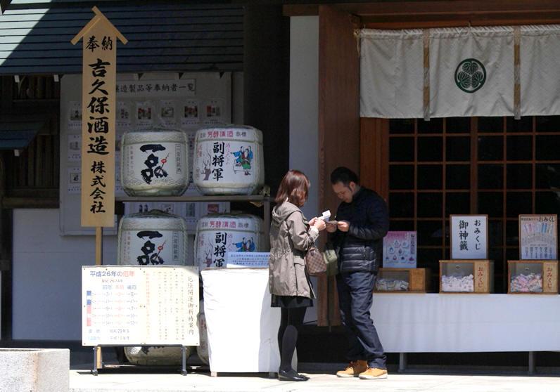 茨城県水戸市 水戸の桜まつり 「常盤神社」_d0106628_08430739.jpg