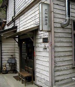 オススメお店紹介_e0176128_1635819.jpg