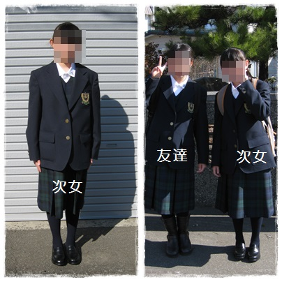b0132542_1847734.jpg