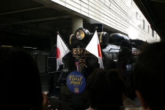 熊谷 秩父鉄道_e0129750_21503934.jpg