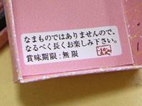 f0195352_9224236.jpg
