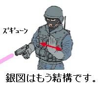 b0024655_1345587.jpg