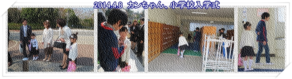 a0052666_19143543.jpg