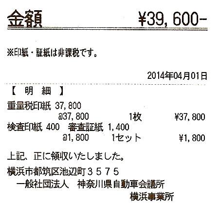 c0019483_163707.jpg