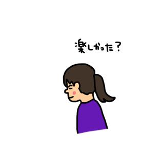 a0093189_22575949.jpg