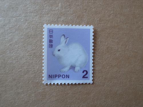 2円切手とスミレ図鑑_e0271890_12474592.png