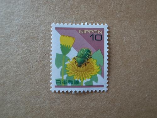 2円切手とスミレ図鑑_e0271890_12482137.png