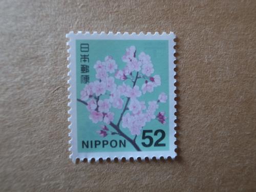 2円切手とスミレ図鑑_e0271890_12490833.png