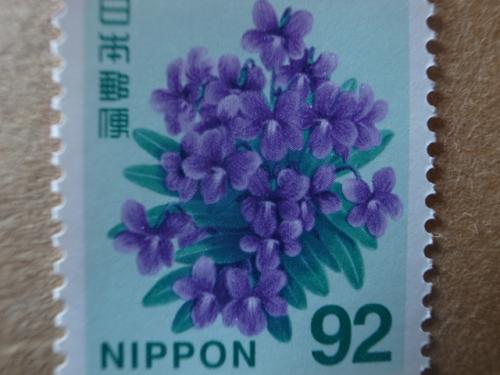 2円切手とスミレ図鑑_e0271890_12564057.png
