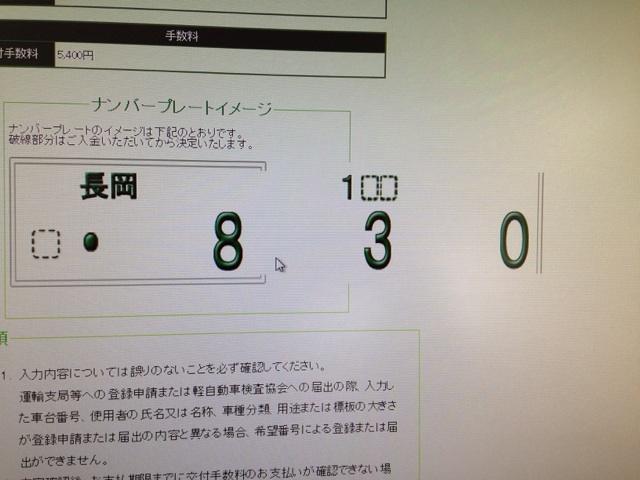 b0127002_1742521.jpg