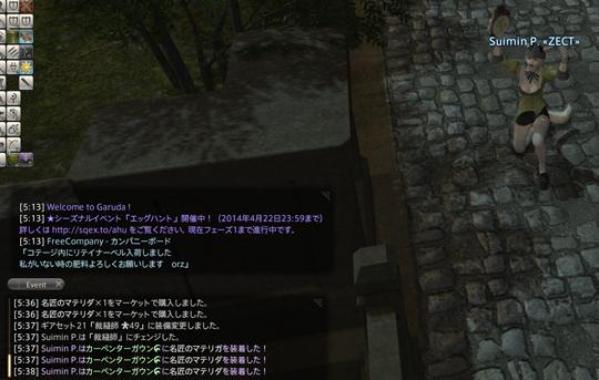b0300803_05442053.jpg