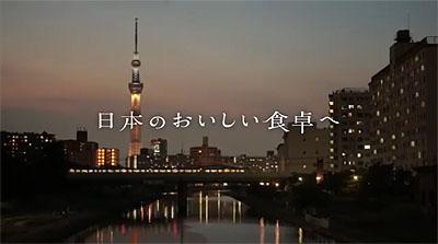 東京水路ナイトパドリング_c0137404_15281053.jpg