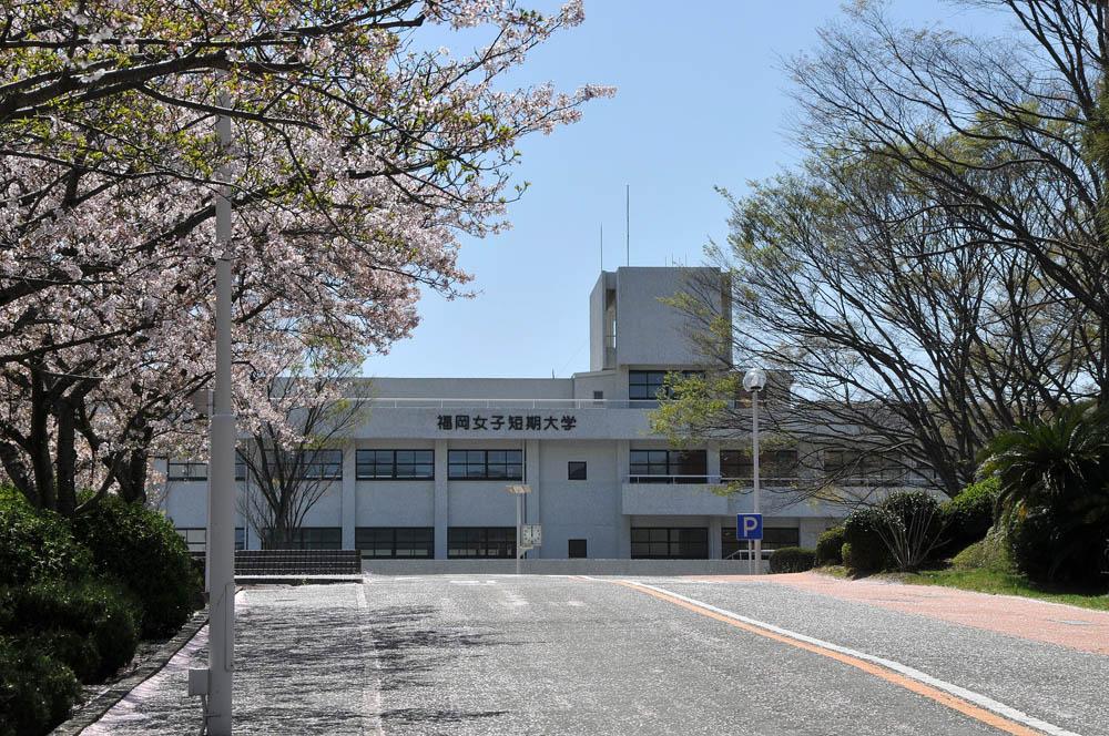 福女短・福岡国際大の桜 2014_a0042310_11435655.jpg