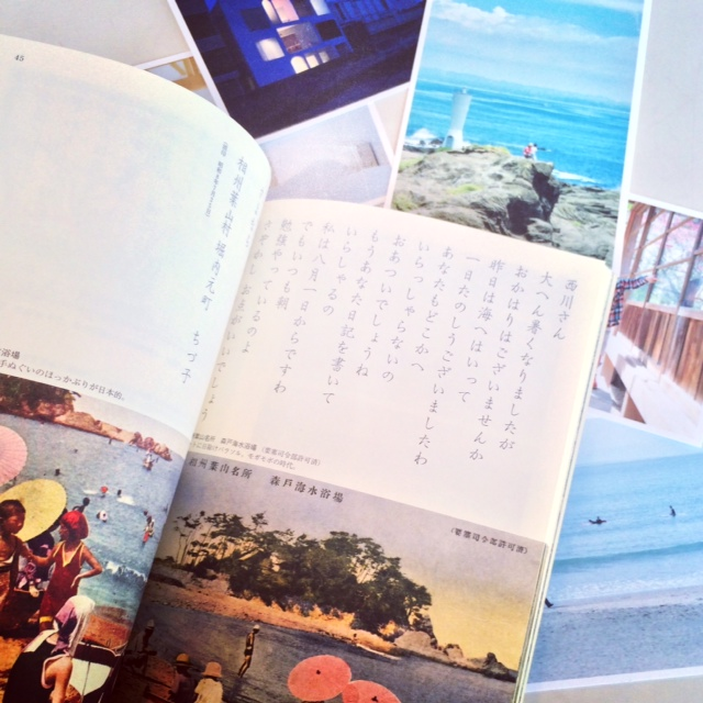 【海辺の一冊】「葉山にて」by 柳沢光二著_f0201310_12041103.jpg