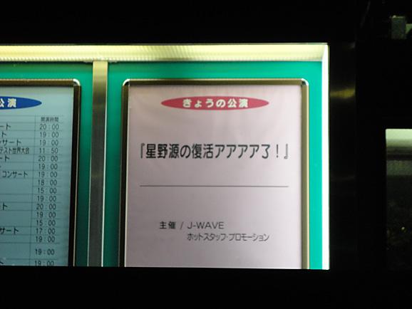 e0230011_9551238.jpg