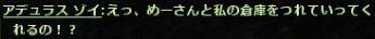 b0236120_21575812.jpg