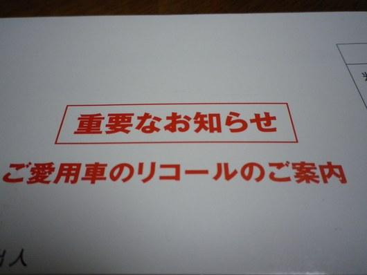 b0059221_1747532.jpg