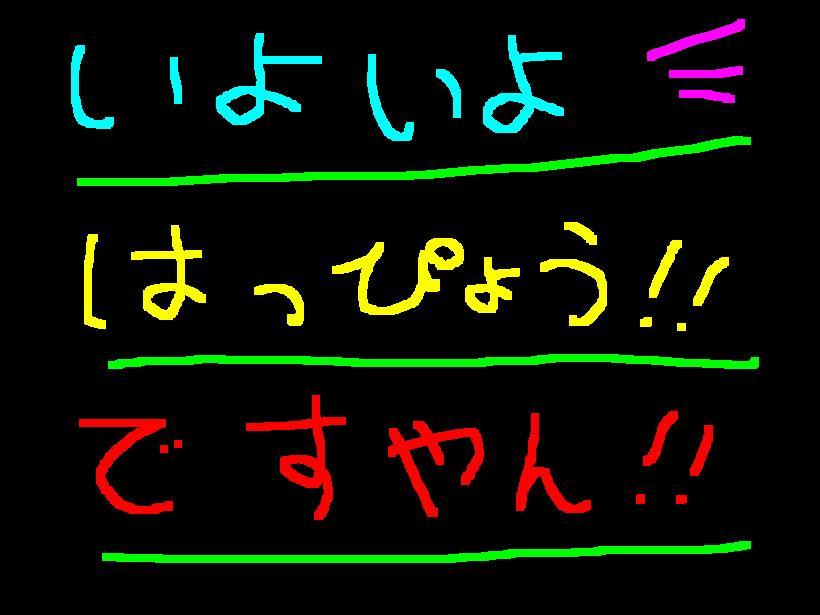 f0056935_19413723.jpg