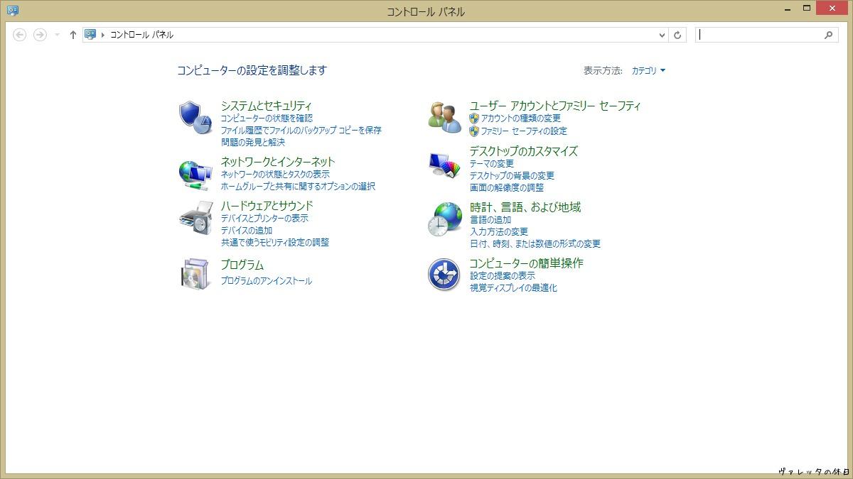 b0002644_2351570.jpg