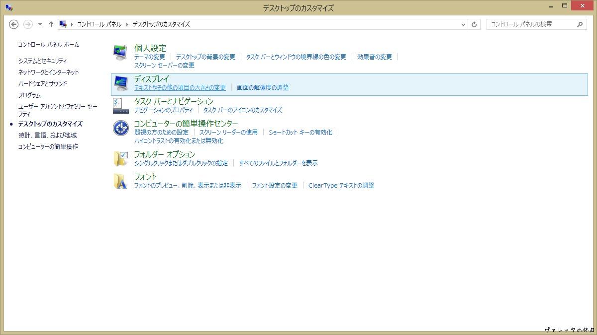 b0002644_23515794.jpg