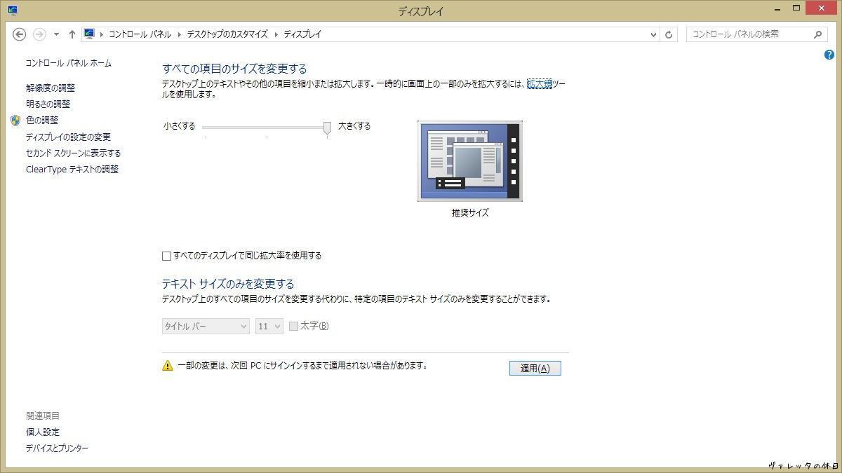 b0002644_2352366.jpg