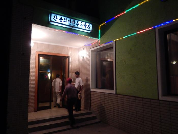 北朝鮮のナイトライフ~地元ガイドがカラオケで歌った意外な曲は?_b0235153_11555027.jpg