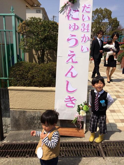 篠山と入学式と入園式_d0185565_0161485.jpg